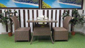 Фото-Плетеная мебель Rose 2 beige