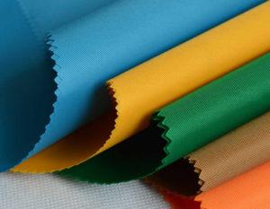 Ателье - Brafabrika Ткань для подушек Outdoor