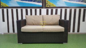 Фото-Плетеный диван Acoustic