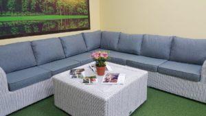 Фото-Плетеная мебель Atlantic Lounge