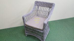 Фото-Кресло из ротанга Beatrix grey