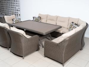Confidens Комплект мебели из ротанга