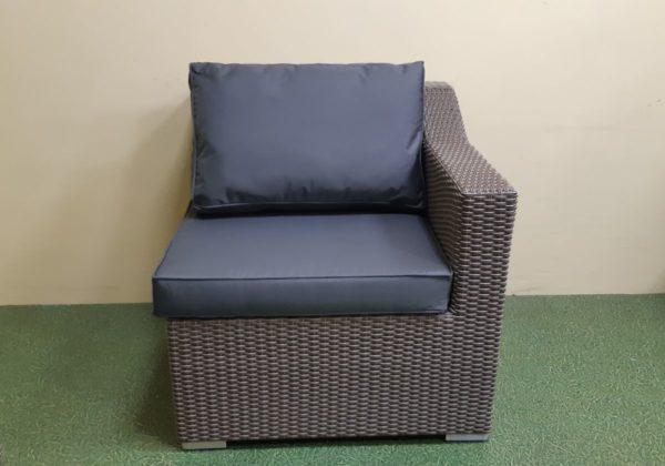 Glendon Окончание правое дивана